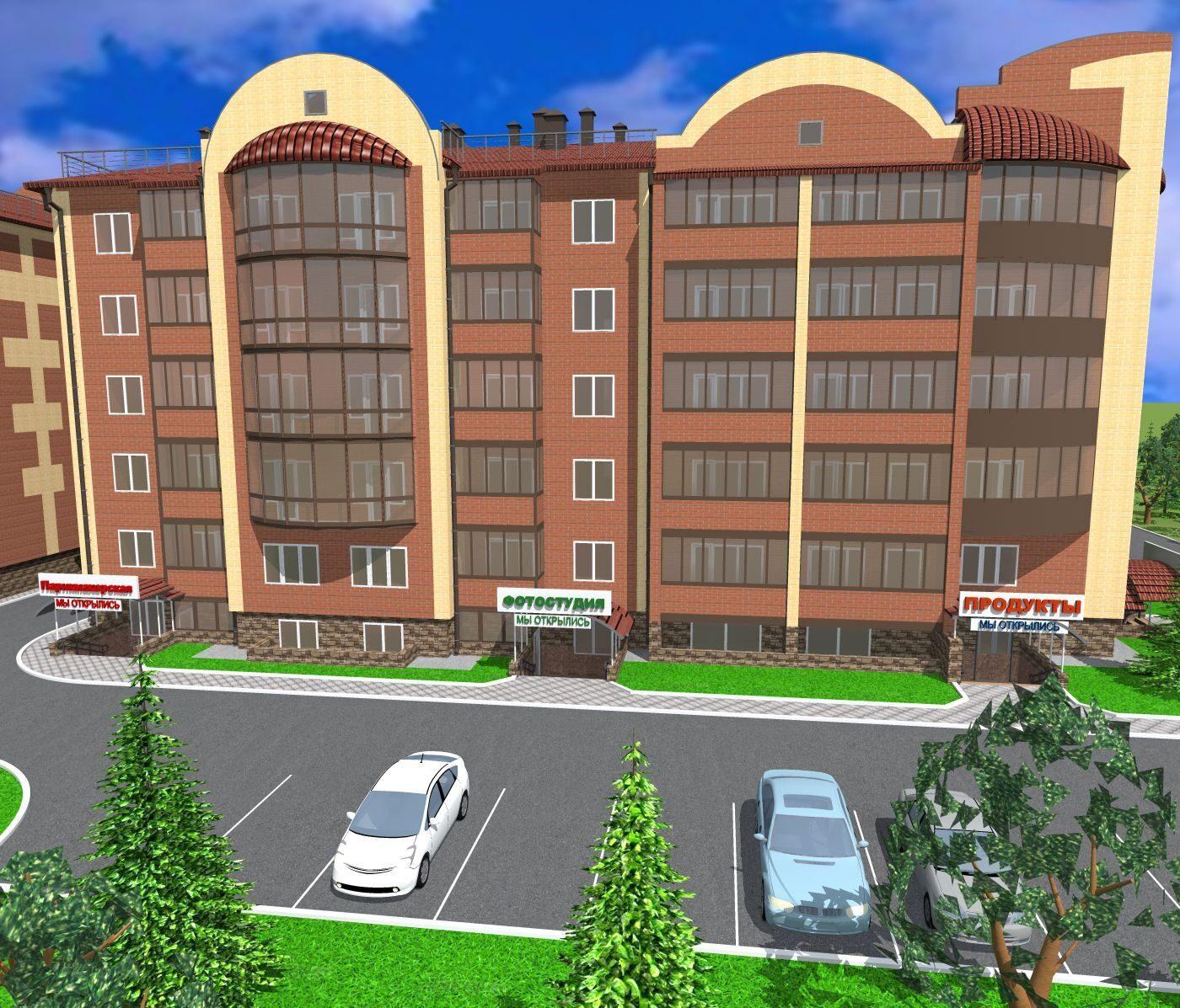 Нежилые помещения коммерческая недвижимость купить коммерческую недвижимость у метро